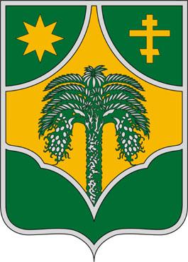 Abod település címere