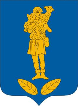 Almáskamarás település címere