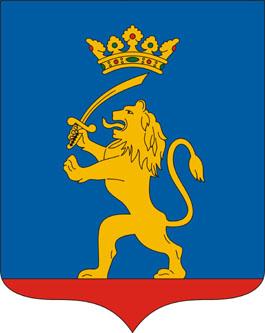 Apácatorna település címere