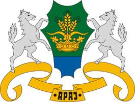 Apaj település címere
