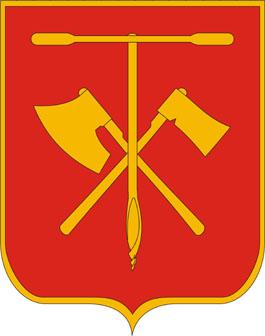 Bakonybél település címere