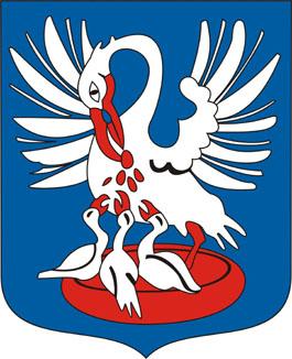 Biharugra település címere