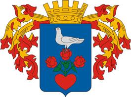 Csongrád település címere