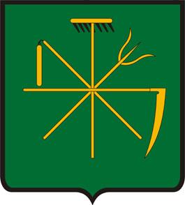 Edde település címere