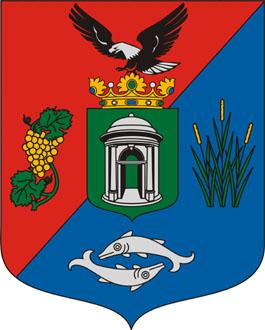 Fertőboz település címere