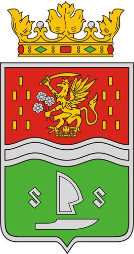 Fertőd település címere