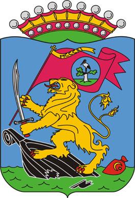 Foktő település címere