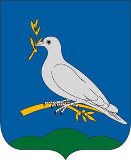Galambok település címere