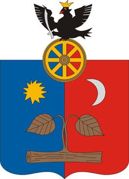 Györgytarló település címere