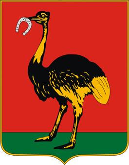 Hegyeshalom település címere