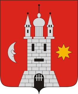 Hegykő település címere