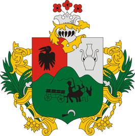 Hollóháza település címere