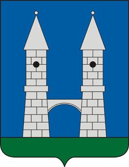 Ikervár település címere