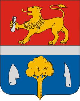 Iklódbördőce település címere