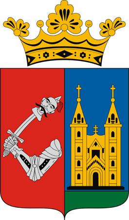 Ják település címere