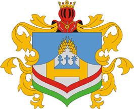 Lajoskomárom település címere