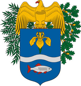 Mártély település címere