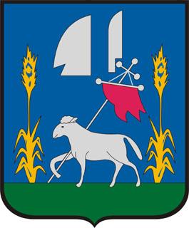 Martonvásár település címere