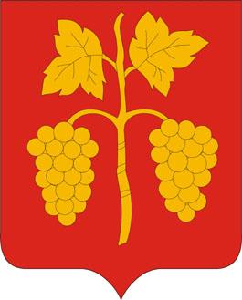 Monok település címere