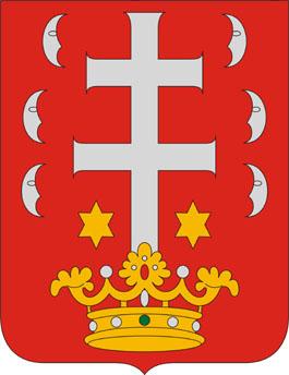Nagylózs település címere