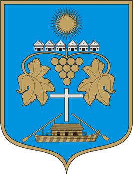 Nemesnádudvar település címere