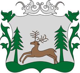 Nógrád település címere