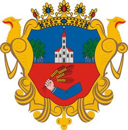 Nyíregyháza település címere