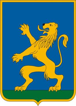 Oroszlány település címere