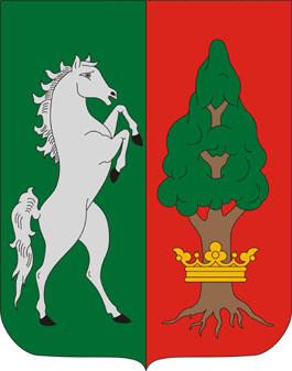 Pálmajor település címere