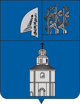 Pápoc település címere