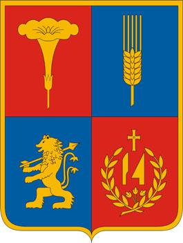 Perkáta település címere