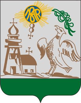 Polgár település címere