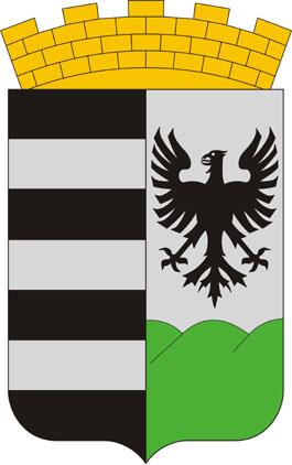 Salgótarján település címere