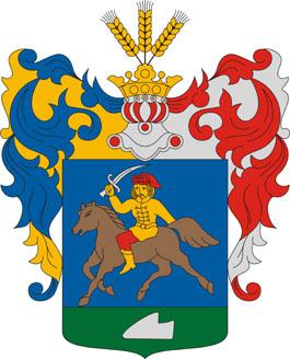 Sárrétudvari település címere
