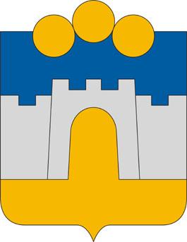 Siklós település címere
