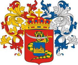 Szabadkígyós település címere