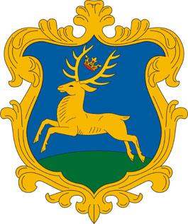 Szarvas település címere