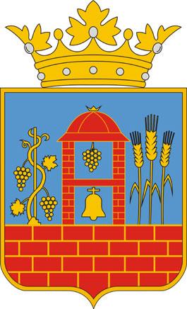 Szekszárd település címere