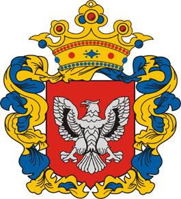 Szentgotthárd település címere