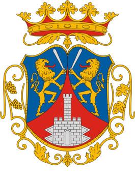 Szigetvár település címere