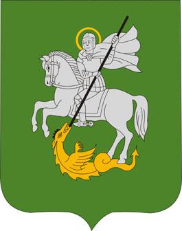 Szokolya település címere