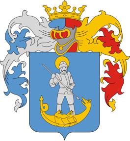 Tállya település címere