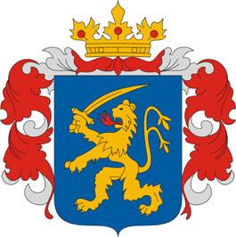 Tiszadada település címere