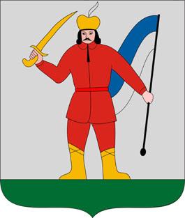 Vámospércs település címere