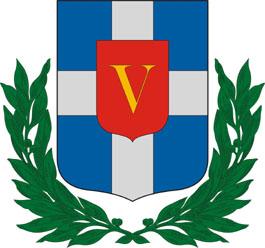Vecsés település címere