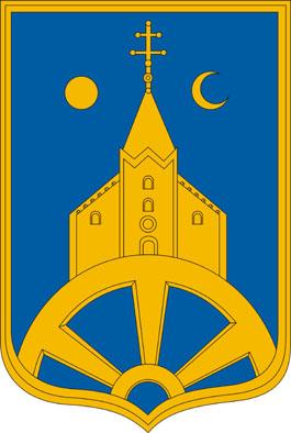 Vép település címere