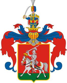 Veszprém település címere