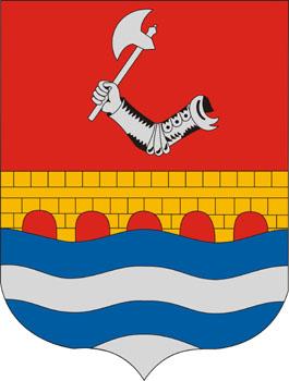 Zalalövő település címere